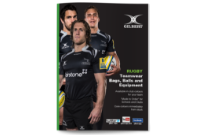 View Rugby Catalogue